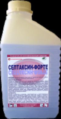 Септаксин-Форте